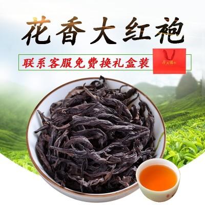 大红袍茶叶礼盒装500g武夷肉桂浓香型新茶乌龙茶春茶岩茶散装罐装