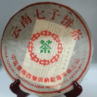 2001年中茶简体云,357克,昆明干脆存储,入口柔滑,回甘迅猛