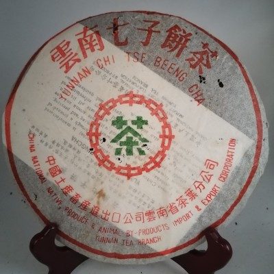 89年中茶薄纸八八青,357克,昆明干脆存储,茶饼油亮,汤色红浓透亮