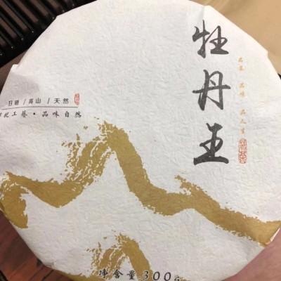 2019年福鼎高山牡丹王 毫显毫香十足 回甘持久 水甜好喝