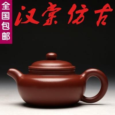 台湾回流老壶文革壶名家徐汉棠真品朱泥大红袍原矿仿古紫砂壶