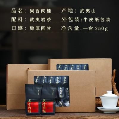 新茶新款正岩武夷岩茶特级果香肉桂茶大红袍茶叶礼盒散装半斤250g