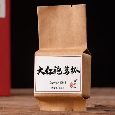 获奖茶大红袍茶叶特级高档正宗武夷山岩茶高端正岩手工礼盒装500g