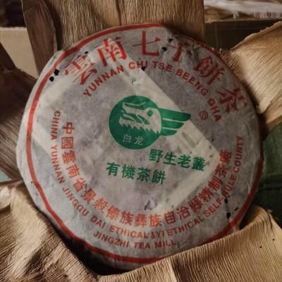 01年白龙饼有机饼,纯野生大叶古树茶发酵,有机茶饼,景谷精制茶厂出品!