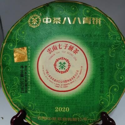 2020年中茶翡翠八八青饼,生茶357克,汤色透亮,回甘持久,昆明发货