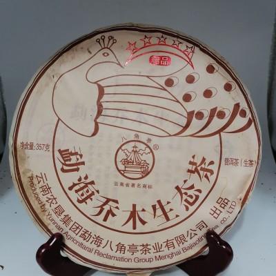 2013年正版八角亭乔木生态茶,生茶357克,昆明干脆存储,昆明发货