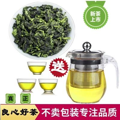 2020茶叶买1送1再送茶具新茶浓香铁观音茶叶绿茶共500g袋装乌龙茶
