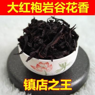 大红袍 武夷岩茶 肉桂水仙茶叶 武夷山正岩茶 500g浓香型特级
