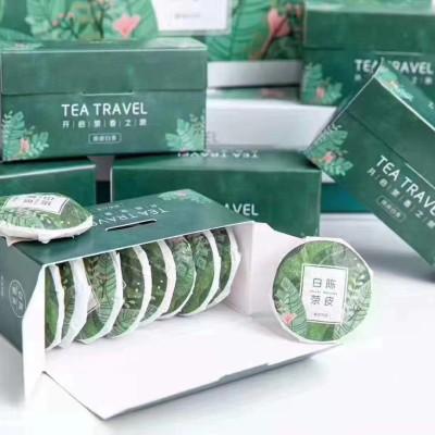 新会陈皮与白茶的结合一提一礼盒一斤