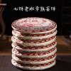 七饼2008年老班章普洱熟茶茶饼