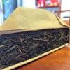 广西梧州六堡茶2016年瑶生野生茶砖1000g