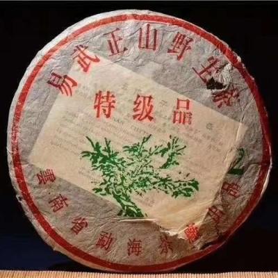 早期个人收藏2003年大2易武正山野生茶特级品。1片拍!