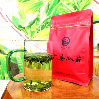100克浓香型口粮茶六安瓜片2020新茶叶纯手工特级一级自拉条袋装