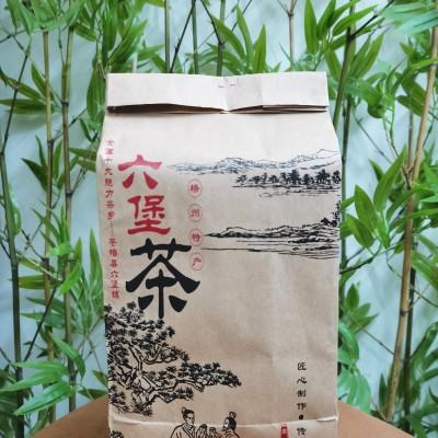 广西梧州2020年六堡农家霜降中叶茶