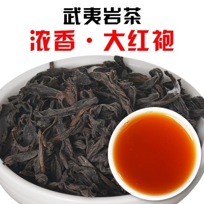 新茶大红袍茶叶武夷岩茶大红袍肉桂散装浓香乌龙茶袋装250g/袋跑量的
