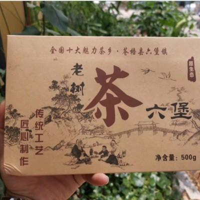 广西梧州六堡茶2016年霜降老茶婆砖