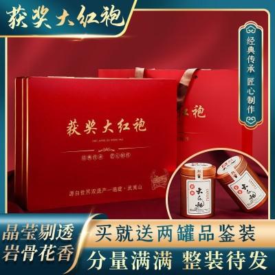 大红袍茶叶礼盒装 红茶乌龙茶批发浓香型 送礼 特级正宗高档肉桂