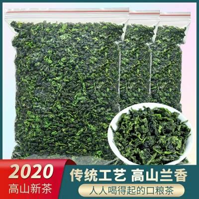 2020新茶铁观音浓香型茶叶散装绿茶秋茶袋装乌龙茶750克
