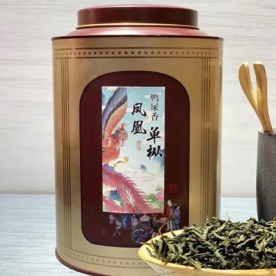 """抽湿凤凰单枞""""鸭屎香""""这款茶香气丰富而闻名于世纯手工"""