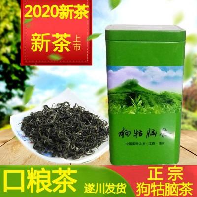 2020新茶江西遂川正宗狗牯脑日照绿茶高山云雾特级浓香型散装特产