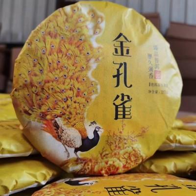 热销单品 金孔雀2020年青饼生普  357克/片 5片1箱