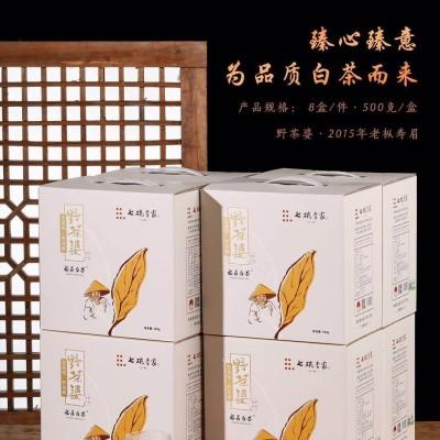 七碗李家 福鼎白茶老枞寿眉 2015年 一盒500克