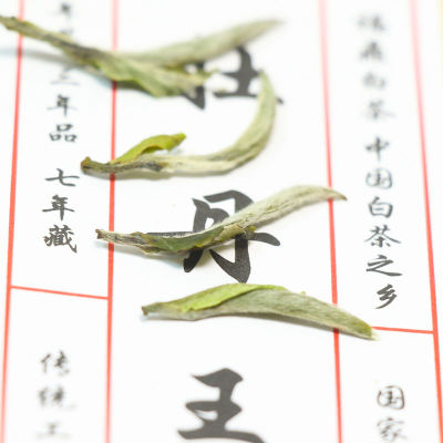 福建白茶新茶2020特级白茶白牡丹王散茶正宗高山茶纯日晒500g茶叶