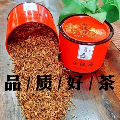 金骏眉红茶养胃茶叶正宗特级黄芽蜜香浓香型口粮茶新茶
