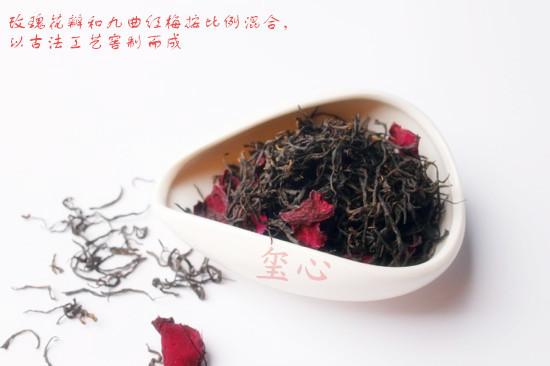125g玫瑰九曲红梅红茶