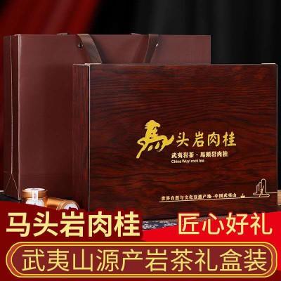 大红袍茶叶武夷山马头岩肉桂礼盒装300g礼品乌龙茶岩茶小罐子包装