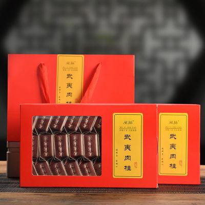 武夷山大红袍茶叶肉桂乌龙茶礼盒正岩花香肉桂武夷岩茶250克特级