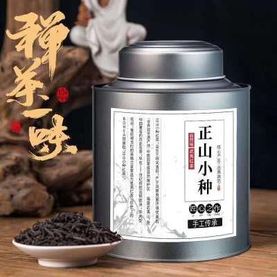 2020新茶正山小种红茶茶叶特级正宗浓香型红散装共500g罐装礼盒装