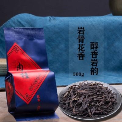产地直销武夷山特级大红袍花香肉桂茶小泡袋散装武夷乌龙茶岩茶叶