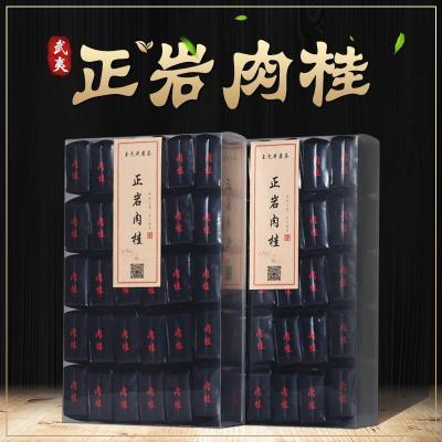 武夷山正岩肉桂茶叶正宗武夷岩茶清香型乌龙茶500g