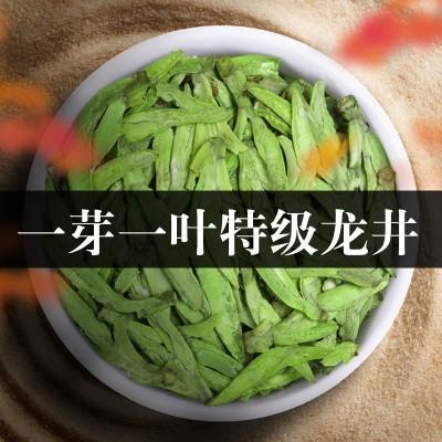 一芽一叶明前嫩芽龙井,豆香浓郁型 明前茶龙井高山绿茶500g包邮