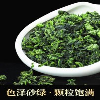 新茶铁观音绿茶浓香特级正宗安溪养胃兰花香乌龙茶叶清香型500g包邮