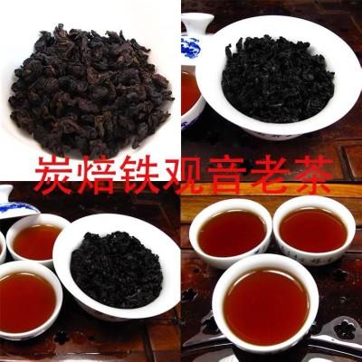 安溪碳焙陈年铁观音老茶  足火炭焙浓香型铁观音陈茶 乌龙茶500g