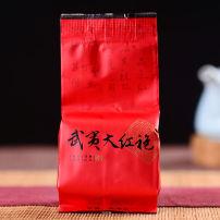 武夷山大红袍茶叶养胃新茶正山小种红茶乌龙茶浓香型500g包邮