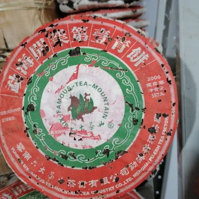 2006年六大茶山,生茶357克,昆明干脆存储,昆明发货,汤色红浓透亮