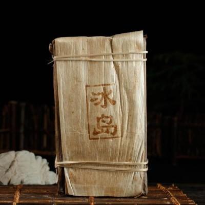 普洱茶生茶临沧茶区古树茶冰岛黄金叶2012年干仓古树茶2斤茶砖