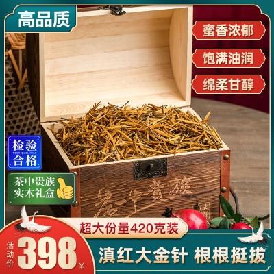 2021新茶凤庆古树滇红茶叶云南大金针金芽金枝浓蜜香礼盒识茶实说