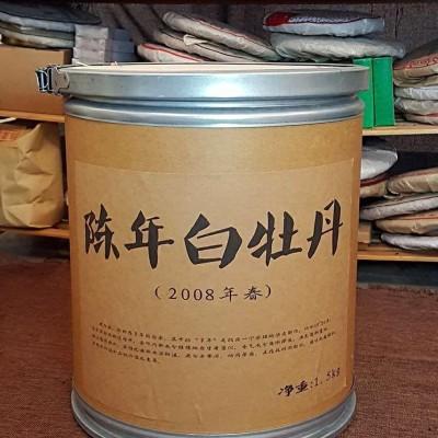 1500克,2008年陈年白牡丹白茶