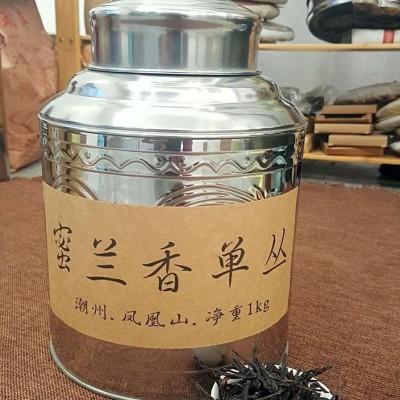 1000克,2020年蜜兰香单丛茶
