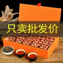 金骏眉2020新茶武夷山浓香型高档茶叶礼盒装送礼长辈250g