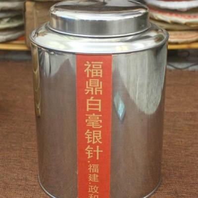 500克,2016年福鼎白毫银针白茶
