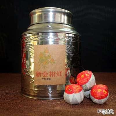 300克1罐,2018年新会小青柑红茶