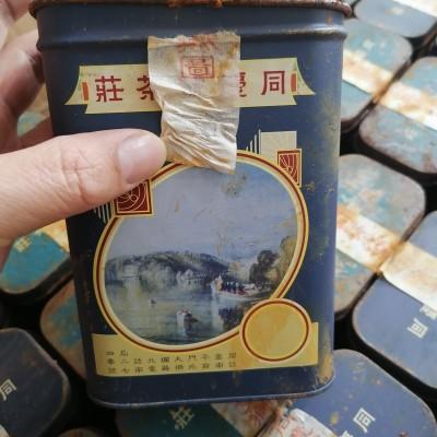 80年代老熟茶357克,易武同庆号刘葵光双狮旗圖,昆明干仓储存昆明发货
