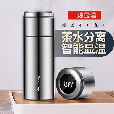 智能测温保温杯  304不锈钢水杯  便捷办公茶水分离杯