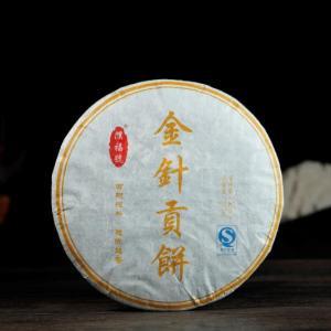 云南特产普洱茶古树熟普金针贡饼357克勐海特级宫廷