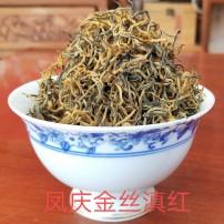 濮福号茶叶滇红茶单芽凤庆特级红茶金丝滇红250克一筒